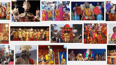 Photo of Dhanu Yatra
