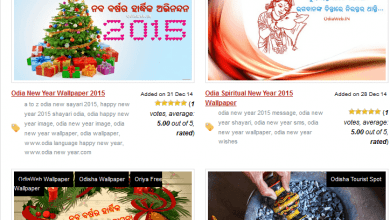 Photo of Odia New Year Wallpaper Download