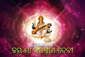Saraswati-Puja-Odisha-Wallpaper-2015-odiaweb