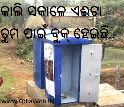 facebook odia commedy photo