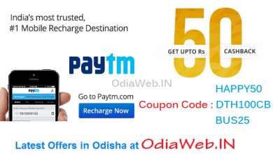 Photo of Latest Paytm Offers in Odisha