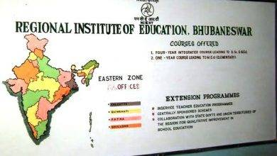 Photo of Computer Assistant Job in Regional Institute Of Education Bhubaneswar
