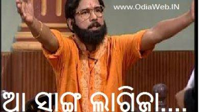 Photo of Top 5 Odia Funny Facebook Comment Photo
