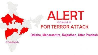 Photo of Odisha on high alert after IB terror warning : Coastal Districts and Location of Importance