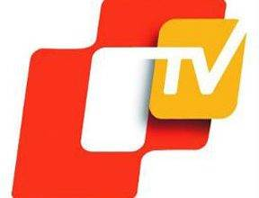 Photo of OTV News Fuse 21 January 2015 episode video