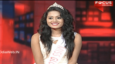 "Photo of Miss Odisha Jyotirmayee Bal wins the Title of ""Miss Global India 2015"""