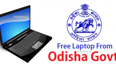 Photo of How to apply for Get Free Laptops in Orissa 2014-15