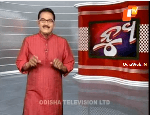 News Fuse 8 April Otv live