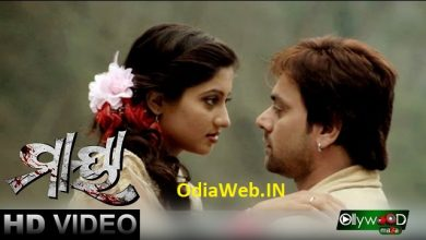 "Photo of Tu Geeta Tu Quran song video of Odia Film 'Maya' – ""ମାୟା"""