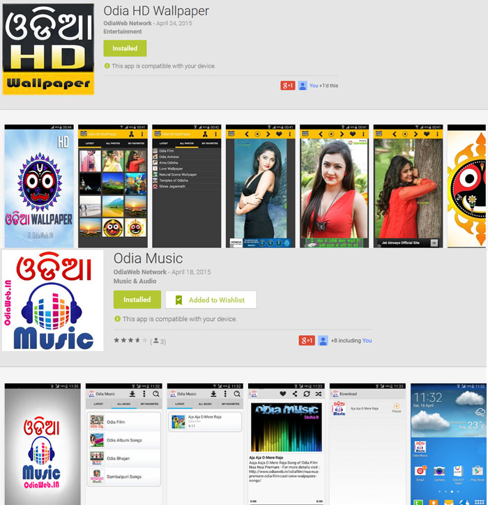 Wallpaper Music Download App: Odia Music Wallpaper Android Application Free Download