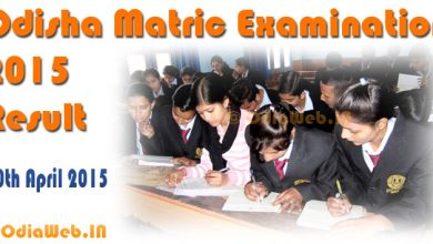 Photo of Odisha Matric Result 2015 – BSE 10th HSC Exam Result