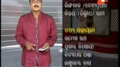 Photo of Odia TV OTV live News Fuse 17 April 2015 Show