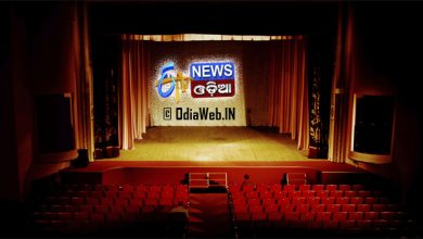 Photo of ETV News Odia TV Channel launched