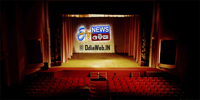 Etv Odia News Channel