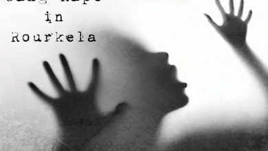 Photo of Gang Rape in Rourkela Odisha News