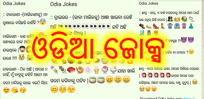 odia-jokes-android-application