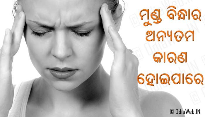 Odia Facts - headphone can cause headache