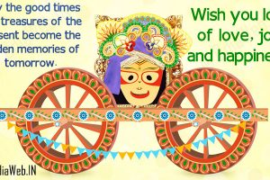 Ratha Yatra Wishes Sms