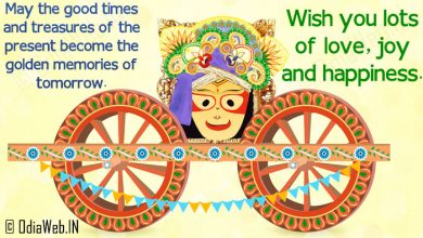 Photo of Rath Yatra Sms Messages, Greetings, Quotes & Wishes 2019