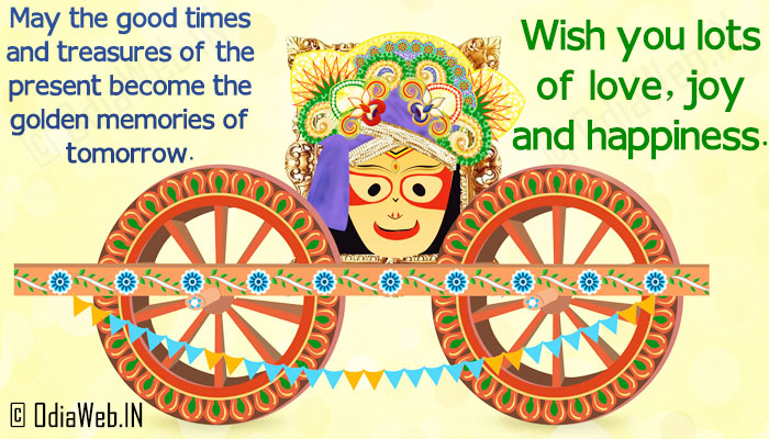 Latest Popular Rath Yatra Wishes for free download