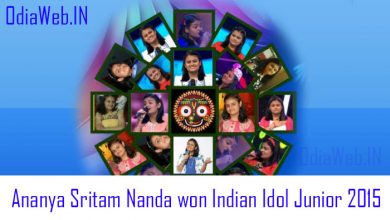 Photo of Ananya Sritam Nanda won Indian Idol Junior 2015