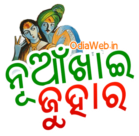 Nuakhai WhatsApp Facebook Hike Odia Stickers