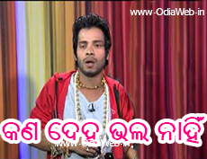 New Oriya Facebook Comment Photo Image