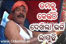 Odia Comments 2016