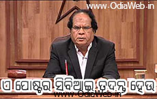 Odia Facebook Comment Image For WhatsApp