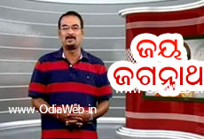 Odia Funny Comment Image