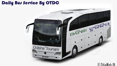 Photo of Odisha Tourism Bus Service