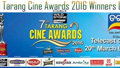 7th Tarang Cine Awards 2016 Winners List