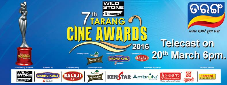 7th Tarang Cine Awards 2016