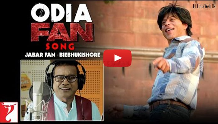 Odia FAN Song Anthem Jabar Fan - Bibhukishore - Shah Rukh Khan