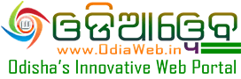 OdiaWeb- Odia Film, Music, Songs, Videos, SMS, Shayari, Tourism, News
