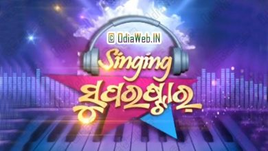 Photo of Watch Sarthak Singing Super Star 1st Episode Full Video