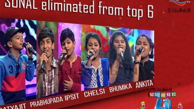 Sonal Eliminated from Top 6 of Sa Re Ga Ma Pa Little Champs of Sarthak Tv