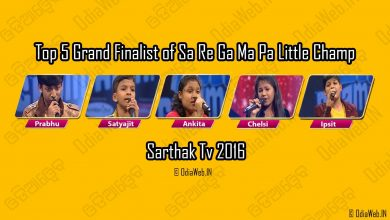 Photo of Top 5 Grand Finalist of Sa Re Ga Ma Pa Little Champ 2016 of Sarthak Tv