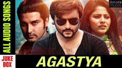 Odia Film AGASTYA Songs