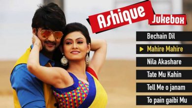 Odia Film Ashique Songs