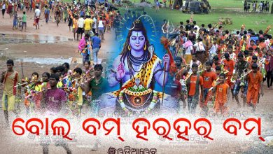 Photo of Top Shiva Temple To Celebrate Srabana Sombara in Odisha | Bol Bum