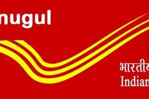 Pin Codes of Anugul District