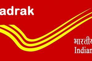 Pin Codes of Bhadrak District