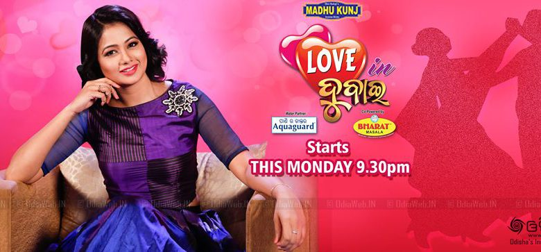 Sarthak Tv Love in Dubai Odia Reality Show