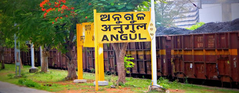 Angul District Odia Quiz