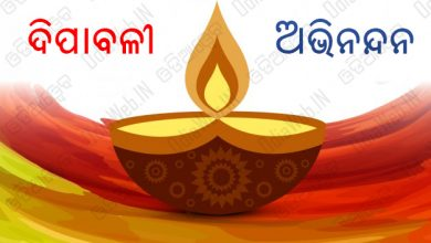 Happy-Diwali-Oriya-Sms