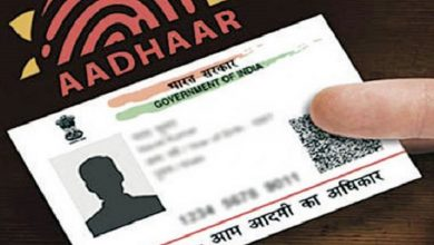 Aadhar Card Odisha Latest News Updates