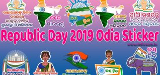 Odia Stickers for Republic Day