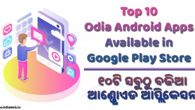 Top 10 Odia Android Apps Available in Google