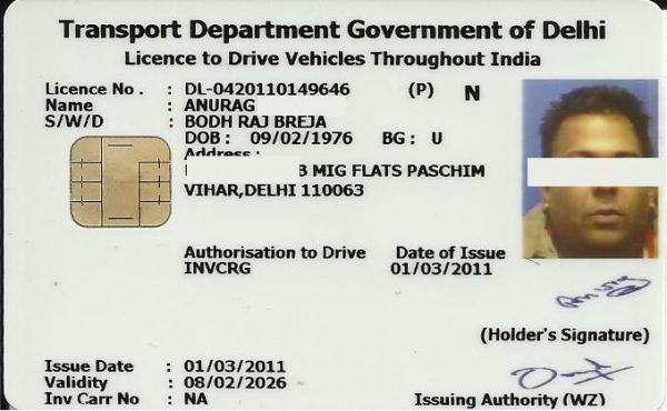 Driving License Link to Aadhar